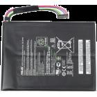 Аккумуляторные батареи для электронных книг, планшетных ПК