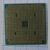 Процессор для ноутбука AMD Mobile Sempron SI-42 SMSI42SAM12GG