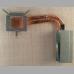 Система охлаждения для ноутбука DNS MT40II1 20B370-FR4010