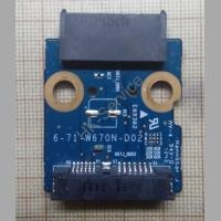 Переходник ODD для ноутбука DNS W670SR 6-71-W670N-D02