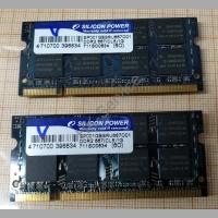 Оперативная память DDR2 Silicon power SP001GBSRU667O01 DDR2 667 PC2-5300