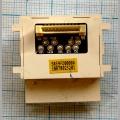 Джойстик управления для телевизора LG 32LB563V EBR78925201