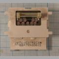 Джойстик управления для телевизора LG 42LB658V EBR78480603