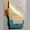 Шлейф матрицы для телевизора LG 29LN457U EAD61217878