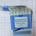 Шлейф матрицы для телевизора LG 32LH519U EAD62609701