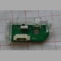 ИК приёмник для телевизора Dexp F32C7100 32JL3 IR/B