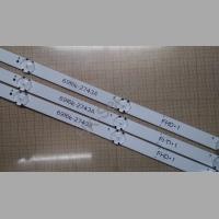 Led подсветка матрицы для телевизора LG 43LJ510V 6916L-2743A FHD1 V16.5 ART3