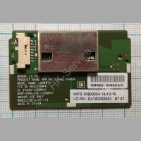WI-FI антенна для телевизора LG 47LB650V LGSBW41