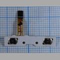 Кнопка громкости для планшета ASUS MeMO Pad FHD 10 ME302KL 94V-0E309