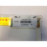 """Матрица для ноутбука 15.4"""" ламповая LTN154P1-L03"""