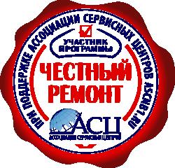 """Программа """"Честный ремонт"""""""
